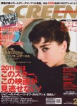 Robert Pattinson dans Screen Magazine (Japon) - Février 2011 678eca112040367