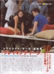 Robert Pattinson dans Screen Magazine (Japon) - Février 2011 Dfa78c112040370
