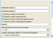 طريقة برمجة روم جابر باللغة العربية  jabber room - صفحة 2 2118a0138521660