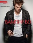 Interview de Robert Pattinson pour Vogue Magazine (Russie) 4ff9d2126382060