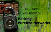 كتاب لتعليم اختراق شبكات الوايرلس عن طريق linux وباللغة العربية - صفحة 3 A6630f137615773