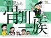 [Wallpaper + Screenshot ] Doraemon B8ccd7159122940