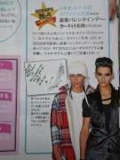 [Scans/Japon/Février 2012] GOSSIPS n°04/2012 F723b2176319216
