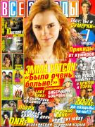 ВСЕ ЗВЕЗДЫ Nº 15/2011 [Rusia] Da4f27140543968