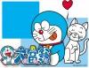 [Wallpaper + Screenshot ] Doraemon 7074cf159123170
