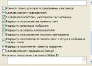 طريقة برمجة روم جابر باللغة العربية  jabber room - صفحة 2 626f2b138521707