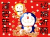 [Wallpaper + Screenshot ] Doraemon 8fd12c159122501