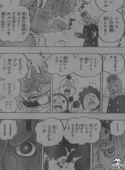 One Piece Manga 665 Spoiler Pics 22404a187213002
