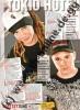 SCAN Magazine: Yam nº 13/07 - Germany 2bf1e9201069218