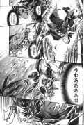 Saint Seiya The Lost Canvas - Le Myth d'Hadès <Anecdotes> - Page 2 43c703201023120