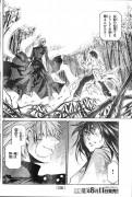 Saint Seiya The Lost Canvas - Le Myth d'Hadès <Anecdotes> - Page 2 84e6dc201024368
