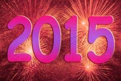 صور تهنئة بالعام الجديد 2015 New-year-holiday-fireworks-background-33632625