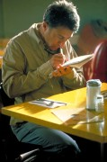 Человек дождя / Rain Man (Том Круз, Дастин Хоффман, Валерия Голино, 1988) 1e893c630592503