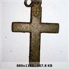 Cruz de Rosario Carmelita 1c441bd96f9af41e4ab354f2a2b68e07o