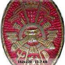 Emblema de la Academia General 1942 281174b5c9d316d14dc02f8cd1c63222o