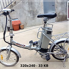 bateria boston bike 250w 24v 12ah 48ec203d4343a0506514be51a8f7b12do