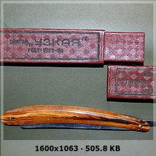 Os presento mi colección de navajas soviéticas 51609be92c39bef15031f65317338850o