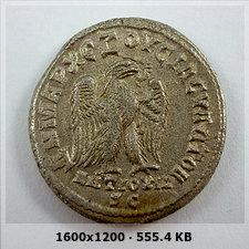 Tetradracma de Filipo II. Antioquía 71f9beb66c41721ebc27f73d55811637o