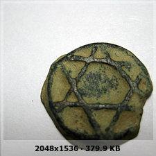 Felus marroquí (estrella de David, siglo XIX) 76722280e865799259b8f21baa43e839o