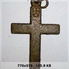 Cruz de Rosario Carmelita A9dcebfd02e0f2a9910623cd6d6ab9efo