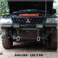 bumper para la nativa D4f4314a5d593d883b04910d8b54e8a6o