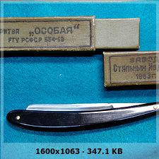 Os presento mi colección de navajas soviéticas Ebaae974a10c7cf252b39e8057240441o