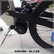 Qulbix Q76R/Bafang BBSHD -->>Cyclone 3000W F73be674f99f49350f2a94c3cd85e694o
