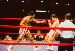 Рокки / Rocky (Сильвестр Сталлоне, 1976) 2a56951056327304