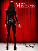 Моя госпожа / My Mistress (Эммануэль Беар, Харрисон Гилбертсон, 2014) 43a108967424484