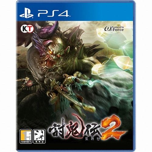 l'Actualité du jeux vidéo JAP!  4658930_1
