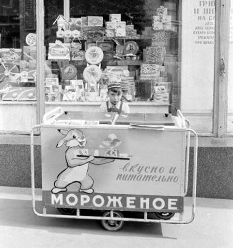 Ностальгия по Советским временам. - Страница 3 962da1cdd61aaba95e5015dde95b1614