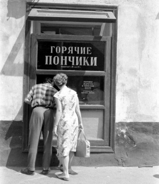 Ностальгия по Советским временам. - Страница 3 Dbc5e6aa293e0ef34ff4dc6cd1d5d12b