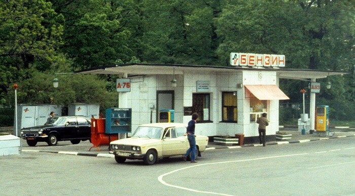 Ностальгия по Советским временам. - Страница 3 E5c4bd5b89994d1a65657423cd59523e