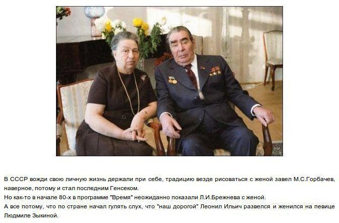 Забавные городские легенды СССР 16