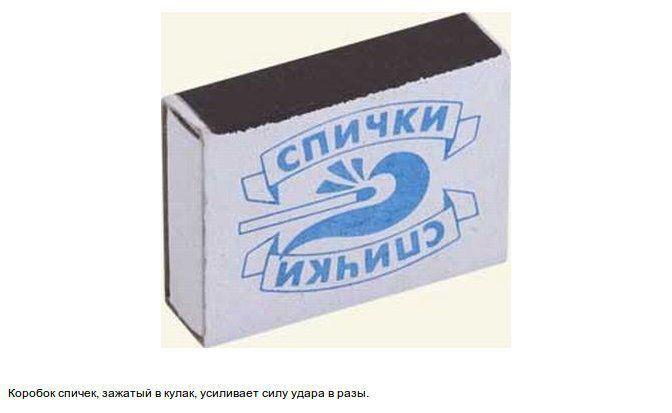 Забавные городские легенды СССР 17