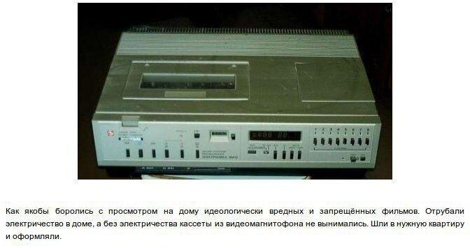 Забавные городские легенды СССР 1_3