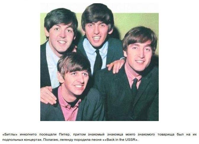 Забавные городские легенды СССР 7
