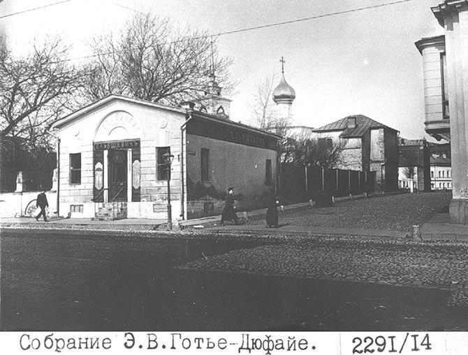 Исторические снимки старой Москвы Эмиля Владимировича Готье-Дюфайе A6150f88e8370ab45ca074e6685553c8