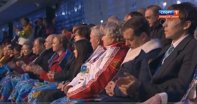 Олимпиада в Сочи - Страница 2 1_spit