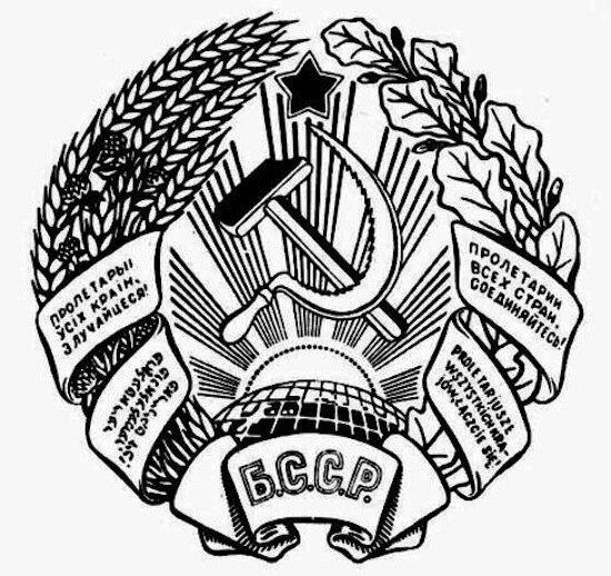 123 факта о Беларуси глазами россиянина 95da33e4f6be9d4af3f911510537e45e
