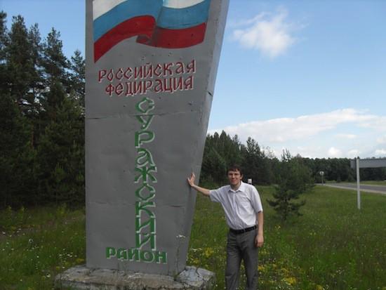 123 факта о Беларуси глазами россиянина Abdd5f09fd5634510a33be93b724e383