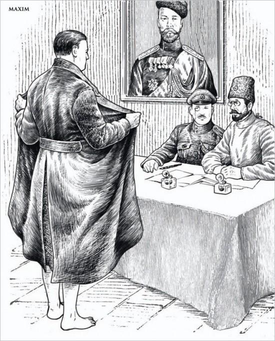 Русские слова и выражения с интересной историей 7347a769fefdc13733e27071dbe34d93