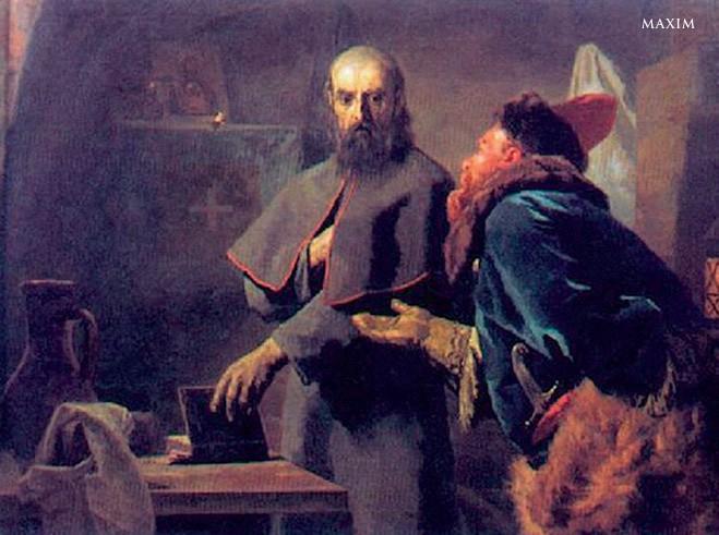 Русские слова и выражения с интересной историей 9a718bd95946833b34b5d86ba1995460