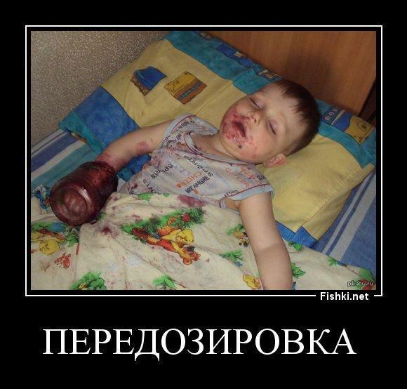 Посмеемся!? - Страница 5 A19d728be5fcbbee50aaf6d26c7d35c5