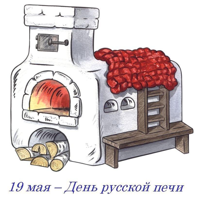 Способы использования русской печи 9_1