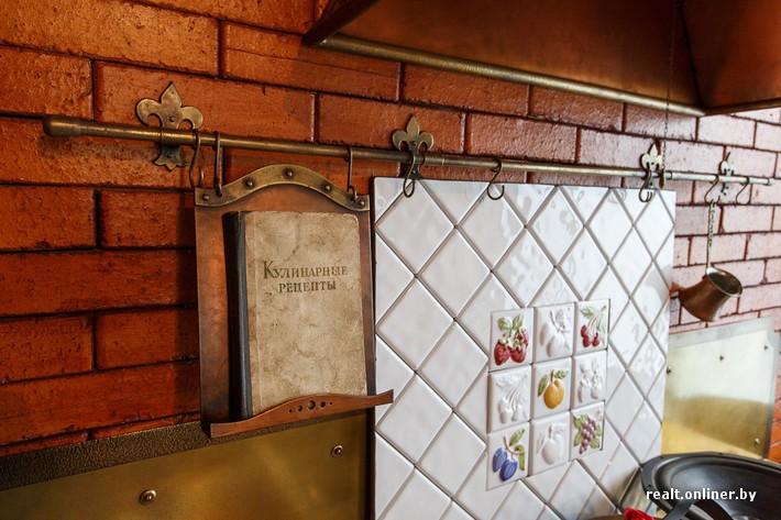 В руках минского мастера рождаются уникальные вещи в стиле стимпанк Abcb77e2b9c8371548bf1c765cc1c307
