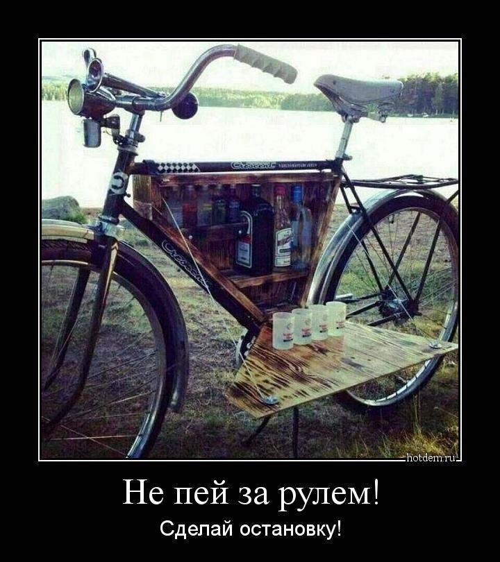 ВЕЛОСИПЕДЫ, bike, ebike, bicycle - Страница 2 30