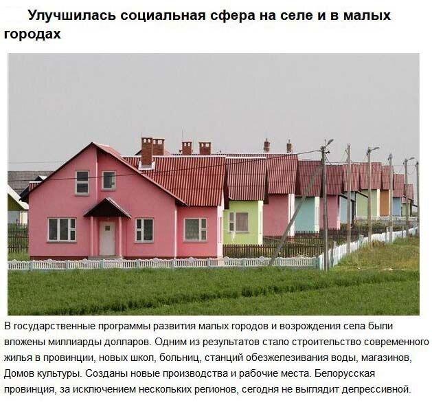 Как изменилась Беларусь за 20 лет правления Лукашенко Lukashenko_10