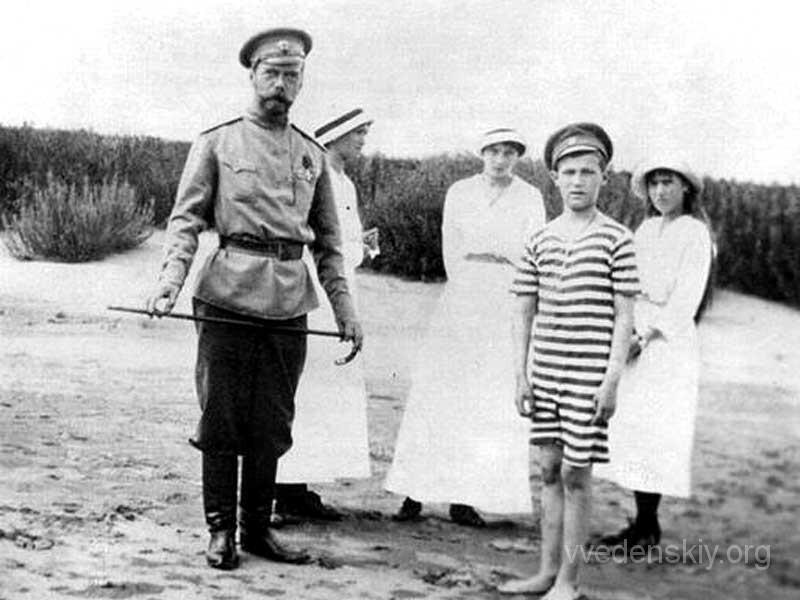 17 июля 1918 года... О покаянии 1_325203839