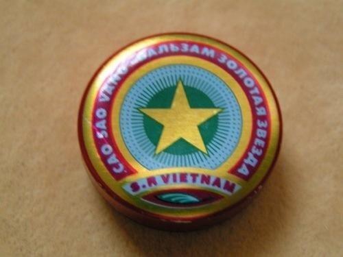 "Бальзам ""Золотая звезда"" Ac53b8860e7a52a398dd7b6594c5d745"